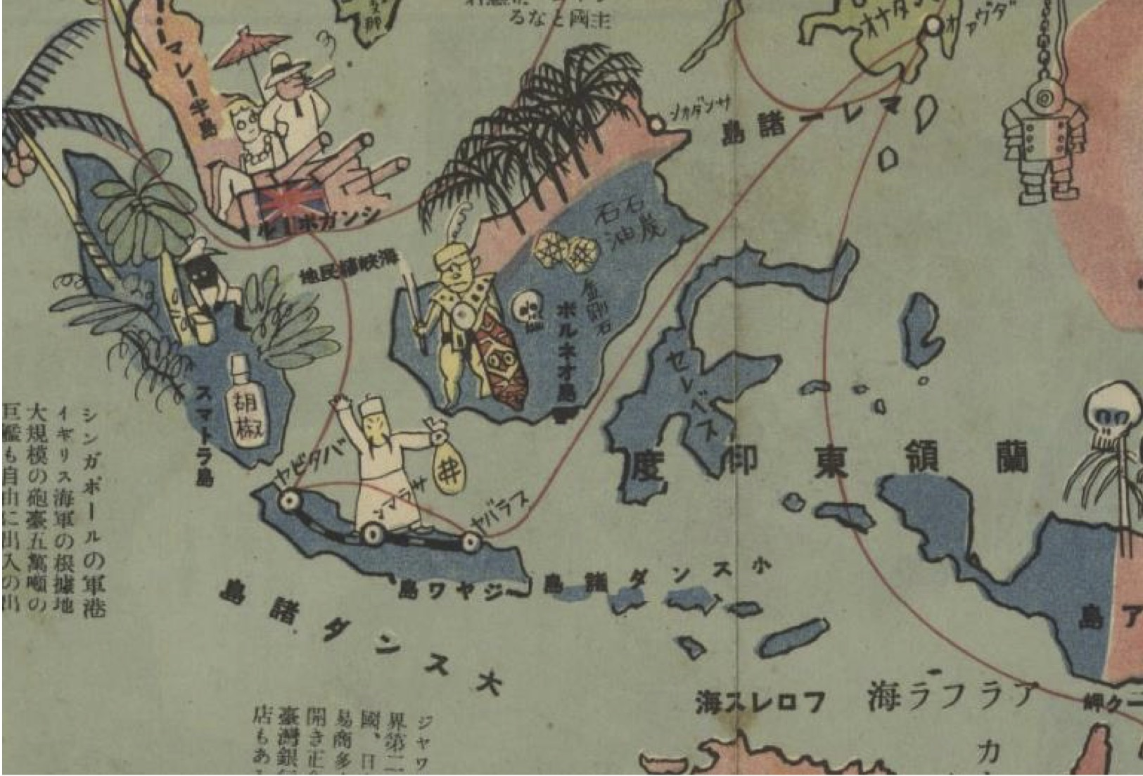 A 1932 Japanese map of the Dutch East Indies