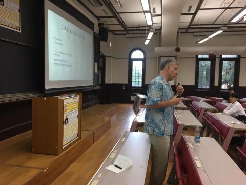 Prof Barak Kushner Hitotsubashi Lecture