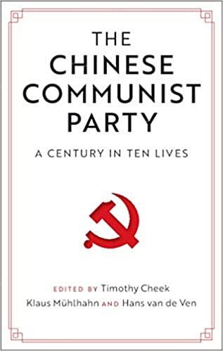 The Chinese Communist Party - cover image
