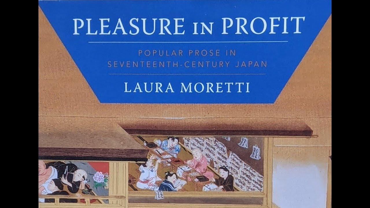 Pleasure in Profit