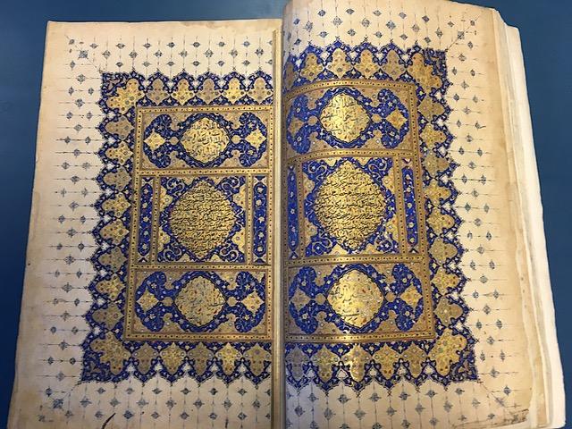 Tafsir-i Husayni